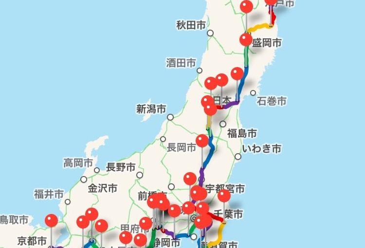 東日本チャリ2017まとめ