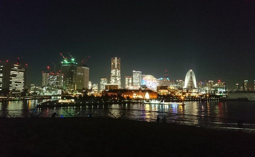 大都会YOKOHAMA