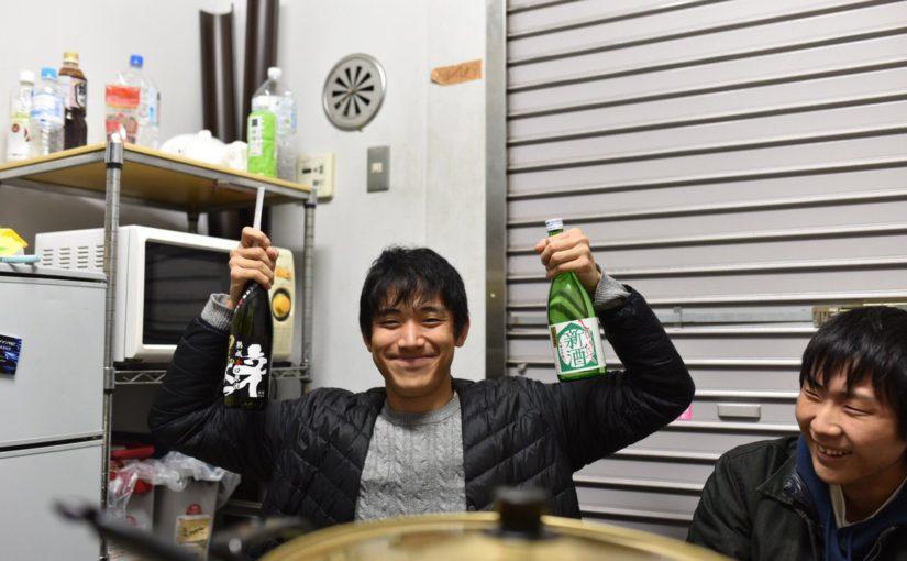 おつかれ日本酒パーティ