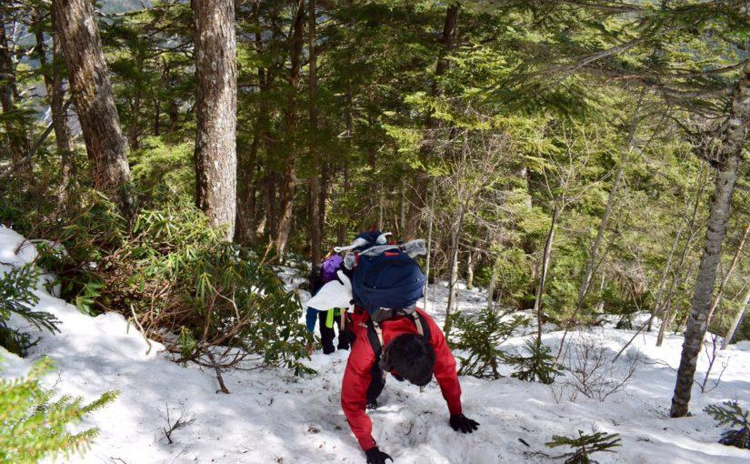 2日目登山後半