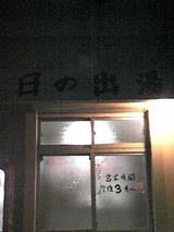 062b733d.jpg